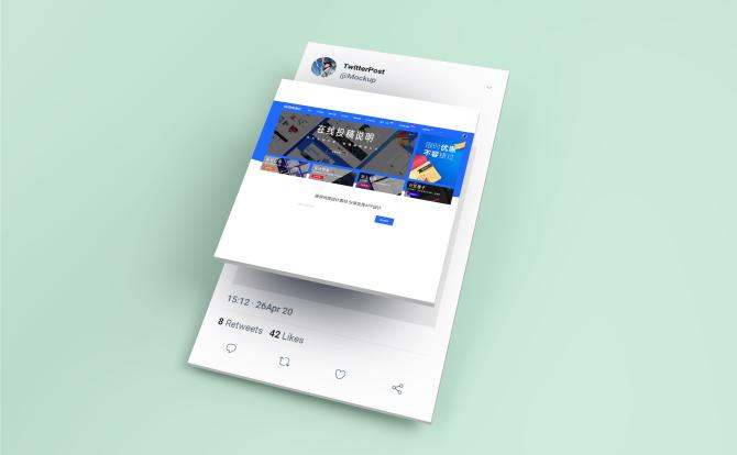 等距透视 Twitter 帖子展示PSD样机模板智能图层