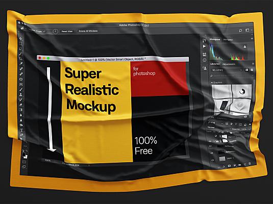 高端简约褶皱塑料封面PSD样机 Folding plastic cover prototype