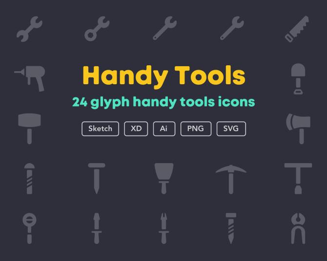 24款工人常用工具icon平面图标 handy-tools