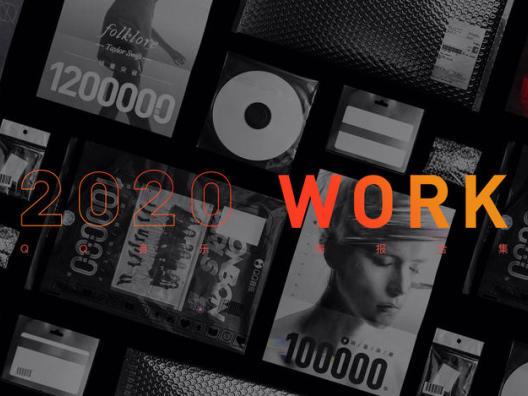 剪辑师看过来!海外大神制作的PR黑科技插件集成9000+款功能