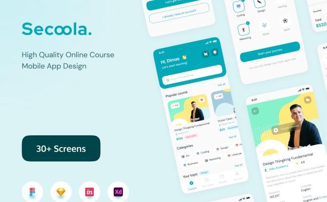 教育网课在线学习课堂App应用程序App ui套件Online learning classroom app