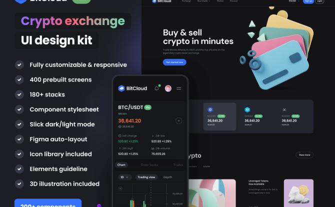 iOS暗黑系金融货币加密交易平台App UI套件 BitCloud – Crypto Exchange UI Kit