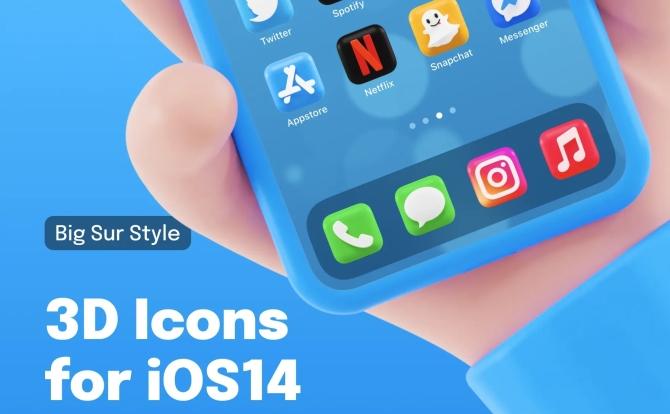 iOS14系统3DAPP图标素材合集 3D App Icons for iOS