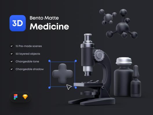 高级哑光黑色医疗健康主题系列图标icon Bento Matte 3D Medicine