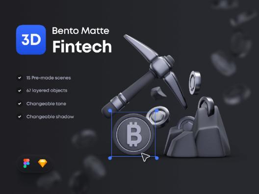 3D创意图标高级感哑光黑磨砂质感金融科技 Bento Matte 3D Fintech