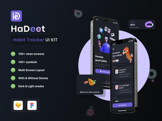 用户行为习惯记录 iOS 应用程序APP UI 套件 HaDeet Habit Tracker UI Kit