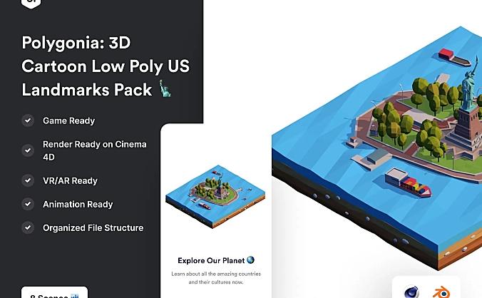 C4D卡通3D美国地标素材 Polygonia Low Poly US Landmarks Pack