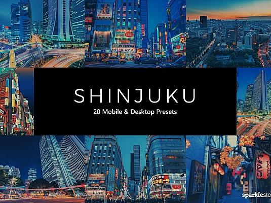 20款日本夜间城市景观LR软件调色滤镜文件 20-shinjuku-lightroom-presets