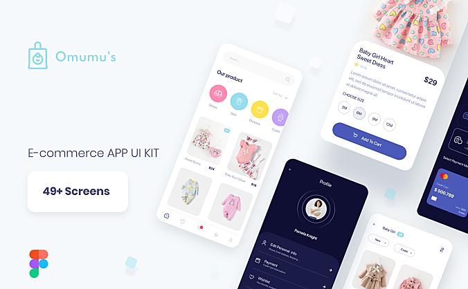 儿童服装网络商城电子商务应用程序 UI 套件 Omumus E-Commerce App UI Kit